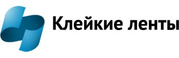 Производство скотча в Кирове: изготовление клейких лент на заказ