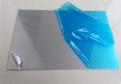 Защитная пленка для анодированного алюминия в Кирове